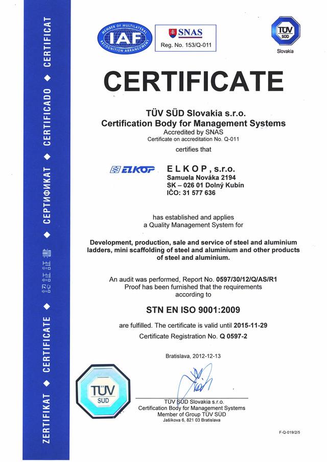 Сертификат на Elkop VHR P 2х16