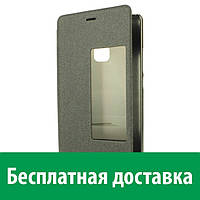 Чехол-книжка Nillkin Sparkle для Huawei P9 Plus (Хуавей п9 плюс, п 9 плюс)
