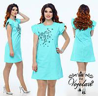 Женское Платье Трапеция ( KL049/Mint)