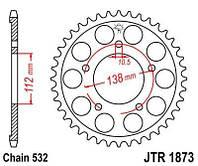 Звезда задняя YAMAHA YZF-R6 600 (1999-2015) - JTR1873.48 / JTR187348