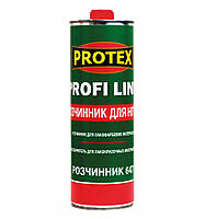 """Розчинник 647 без прекурсорів ТМ PROTEX """"PROFILINE"""" для НЦ (1л) жесть (0.65 кг.)"""