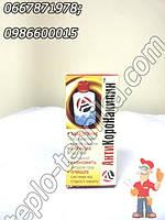 Жидкость для системы отопления Антикоронакипин от накипи и засорения батарей