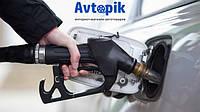 5 простых правил которые помогут Вам уменьшить расход топлива на Вашем авто