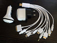 Универсальное зарядное 12 в 1 USB + Зарядное . Q30, фото 2