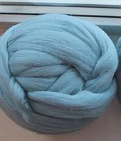Толстая, крупная пряжа 100% шерсть. Цвет: Голубой. 26-29 мкрн. Топс.