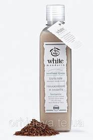 """White Mandarin Бальзам серії """"Цілющі трави"""" Зволоження і захист для усіх типів волосся, 250 мл"""
