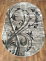 Ковер Marmaris 1683 VIZON oval