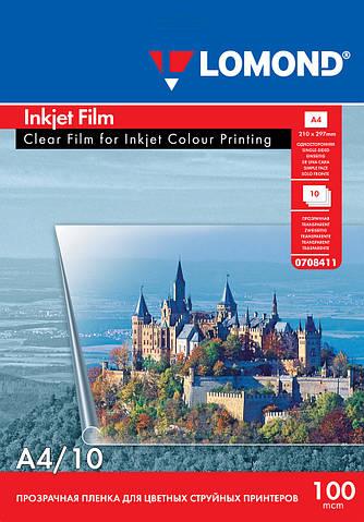 Прозрачная пленка для струйной печати, А4, 100 мкм, 10 листов