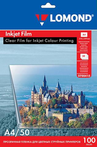 Прозрачная пленка для струйной печати, А4, 100 мкм, 50 листов