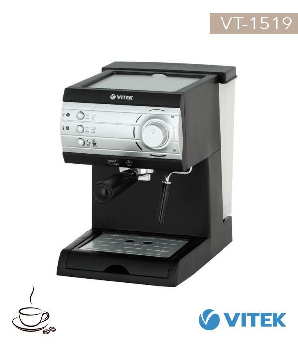 Vitek VT-1519 | economia.com.ua