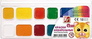Краски акварельные Луч медовые 12 цветов Зоо (Мини) без кисточки 19С1249-08 (4601185007202)