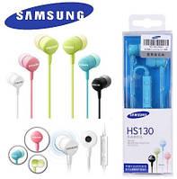 Наушники гарнитура Samsung Galaxy HS130