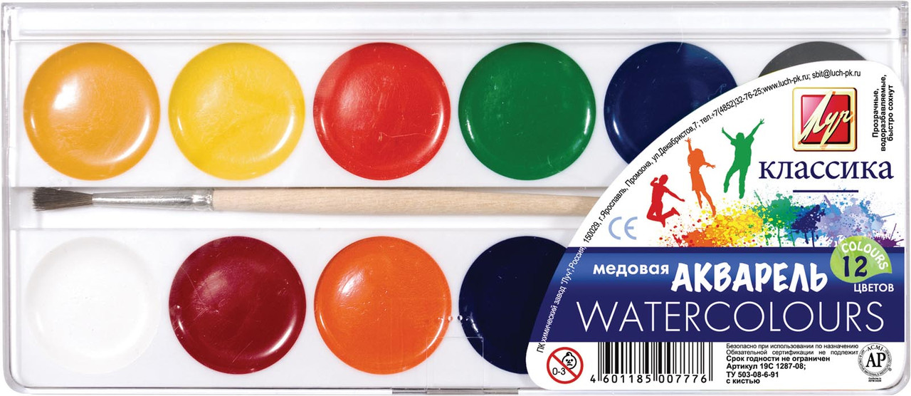 Акварель медовая 12 цветов Луч Классика 19С1287-08 с кисточкой (4601185007776)
