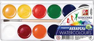 Краски акварельные Луч медовые 12 цветов Классика с кисточкой 19С1287-08 (4601185007776)