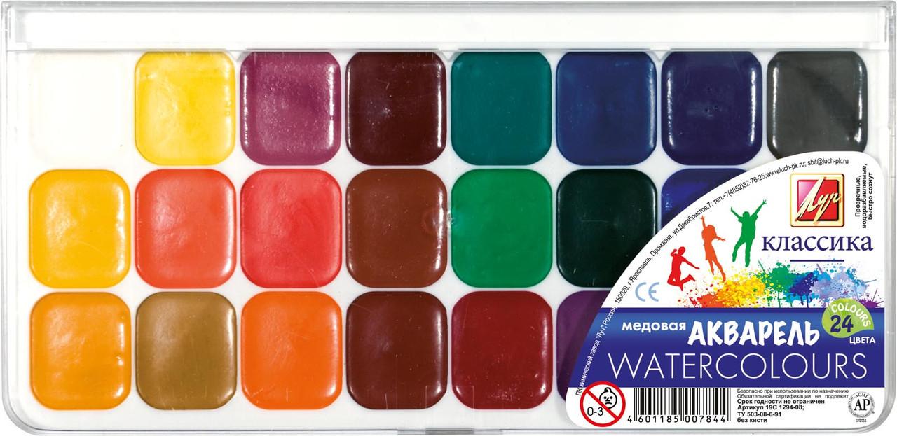 Акварель медовая Луч Классика 24 цвета без кисточки (4601185007882)
