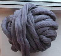 Толстая, крупная пряжа 100% шерсть мериноса 1кг (40м). Цвет: Стальной. 21-23 мкрн. Топс. Лента для пледов