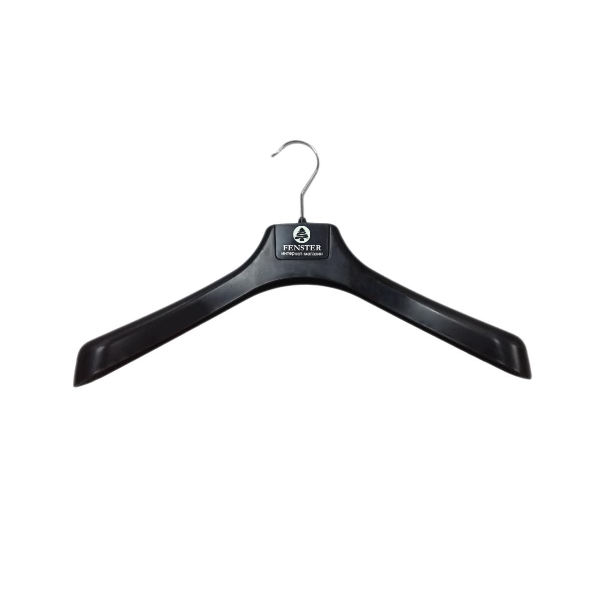 Плечики для одежды PL42