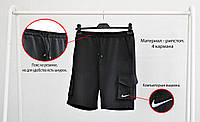 Шорты карго Nike черные