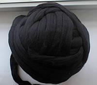 Шерсть овечья для валяния. 50г. Цвет: Черный. 25-26 мкрн. Топс. Гребенная лента.