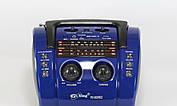 Радио, Бумбокс PU Xing PX 003, фото 3