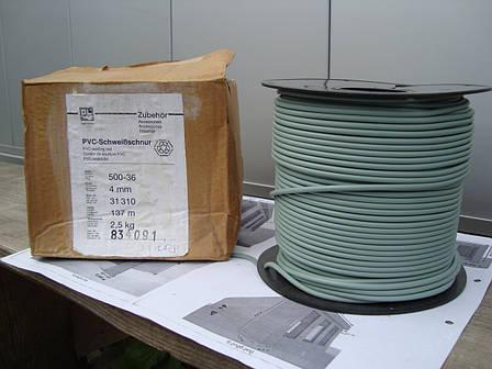 Шнур сварочный для ПВХ покрытий d=4mm(бобины по 137м),5024,9003,6019,DVL,Германия, фото 2