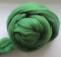 Шерсть овечья для валяния. 50г. Цвет: Травянистый. 25-26 мкрн. Топс. Гребенная лента.