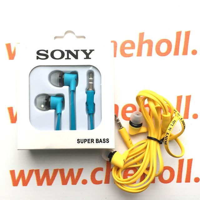Наушники гарнитура Sony Xperia Super Bass