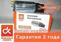 Электробензонасос ВАЗ 2110 (пр-во ДК) 0 580 453 453