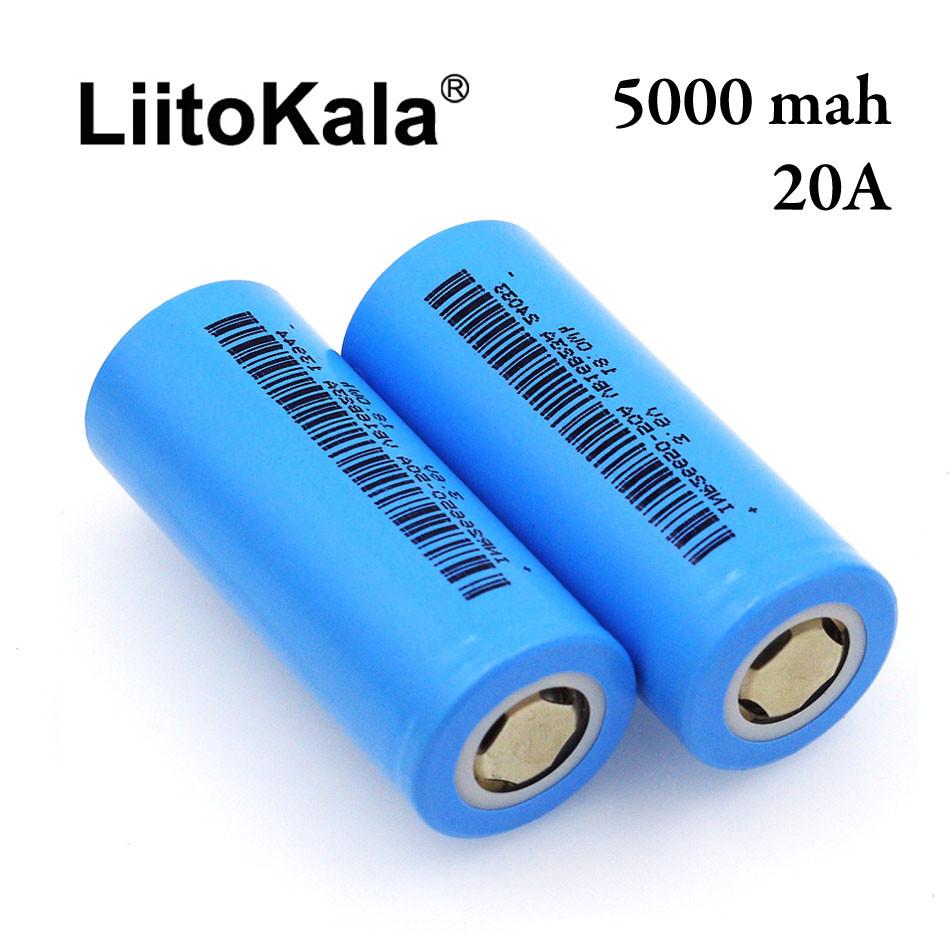 Аккумулятор LiitoKala (VariCore) 26650 5100mah 20А Оригинал!