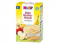 Hipp Organic каша Bircher мюсли 250г