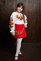Красивый детский вышитый костюм
