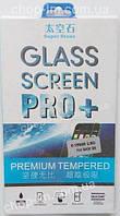 Защитное стекло Tempered screen Pro + на Samsung S6   0,18мм 2,5D