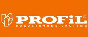 Водостічна система Profil (Профіл) №1 в Україні