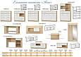 ТИПС Детская кровать 900 с ящиками (Мебель-Сервис), фото 3