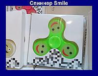 Светонакопительный спиннер Smile, антистрессовая игрушка Hand Spinner!Акция