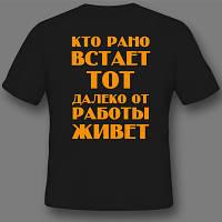 Оптовая печать на футболках в Днепропетровске