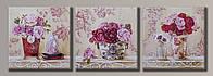 Картины модульные Чайные розы 2 40*126(3)