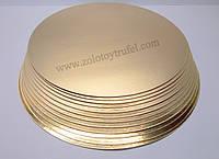 Подложки для торта золото-серебро d 34 см (50 шт)