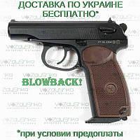 KWC makarov blowback kmb44ahn пневматический пистолет макарова