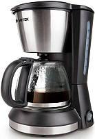 Кофеварка Vitek VT-1506 Black