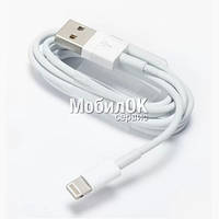 USB кабель для Apple iPhone 5/6/7/ iPad Air оригинал (в упаковке) (MD818ZM/A)