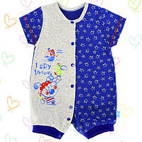 Детский песочник- футболка  для мальчика 5-12 мес, Хлопок-тонкий трикотаж, в наличии68,74,80рост
