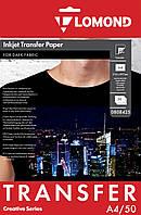 Термотрансферная бумага LOMOND для темных тканей, A4, 140 г/м2, 50 листов