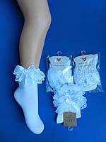 НОВИНКА! Носки детские для девочек с рюшем Белые Польша