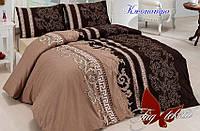 Постельное белье евро ранфорс Клеопатра,постельный комплект