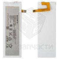 Батарея аккумуляторная AGPB016-A001 для Sony E5643 Xperia M5 Dual (Li-Polymer 3.8 В 2600 мАч)