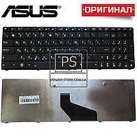 Клавиатура для ноутбука ASUS 04GN5I1KHU00-7