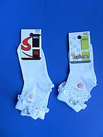 Носки детские для девочек с рюшем Белые Польша