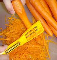 Нож для овощей 5 в 1