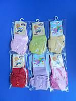 Носки детские для девочек с рюшем